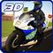 Игры полиция Мотоциклы