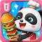 Игры панда Кафе