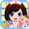 Игры Ребенок больница