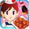 Игры кухня сары курица