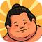 Игры сумо