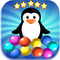Игры пингвины поиск предметов